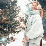 Наталья Тухтарова — Настроение оверсайз