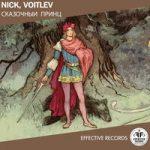 Nick & VOITLEV – Сказочный принц