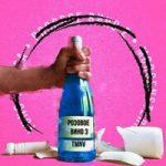 TMNV — Розовое вино 3