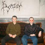 Буерак — На старых сидениях кинотеатра 2