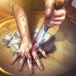 Metox — Нож
