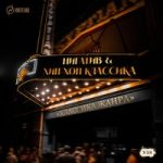 Нигатив & Хип-Хоп Классика — Времени нет