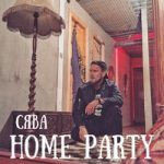 Сява — Home Party