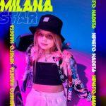 Milana Star — Нечего надеть