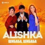 ALISHKA — Шибаба, шибаба