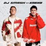 Dj Smash & ХАБИБ — Ягода Малинка