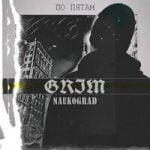 Grim Naukograd — Каприз