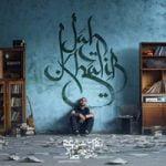 Jah Khalib — Любимец твоих Дьяволов
