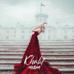 Khalif — Мадам
