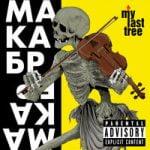 My Last Tree — Макабр