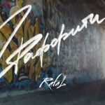 RAFAL — Граффити