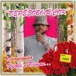romanov.dlb — 300$