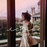 Женя Любич — Будь что будет