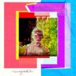 Big Red Machine & Taylor Swift — Renegade