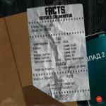 Deiyor & Call me Artur — Facts