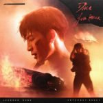 Internet Money & Jackson Wang — Drive You Home
