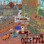 Казённый Унитаз — Обсерус
