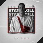 Statuskill — Дотла