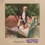 Swanmortuus — Панк