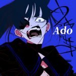 Ado — Usseewa