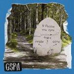GSPD — У России три пути