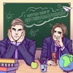 Ksenon & MK — Актив как у пятиклассницы