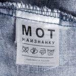 MOT feat. Music Hayk — Фантастика