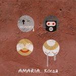 Amaria – Молчу