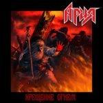 Ария — Битва