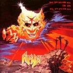 Ария — Зомби