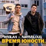 Arslan & Marvelous — Время