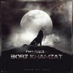 Гио Пика — Borz Khamzat