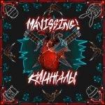 Mavissing! — Кинжалы